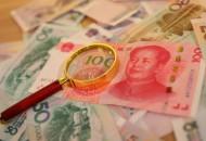央行范一飞:数字人民币正在进行内部封闭测试