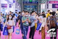 ICBE 2020深圳跨交会圆满闭幕 多家跨境平台受访谈行业未来