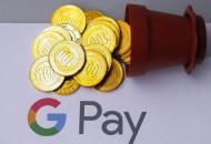 Pay Now与Google Pay达成新合作 Pay Now用户可通过Google Pay电子付款