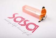 考拉海购与香港Sasa集团达成战略合作