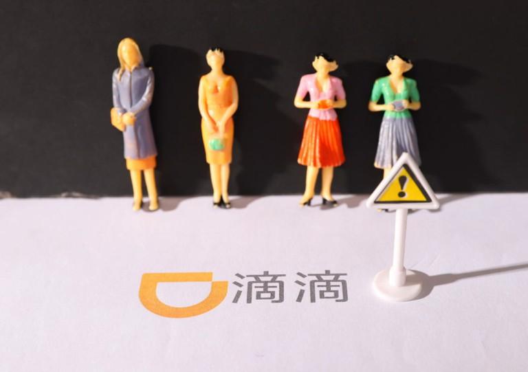 """滴滴""""橙心优选""""独立APP正式上线_零售_电商报"""