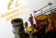 蚂蚁集团与浦发银行签署全面战略合作协议