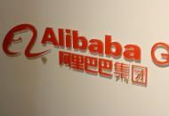 阿里张勇:阿里开始向农村全面开放沉淀20年的数字化能力