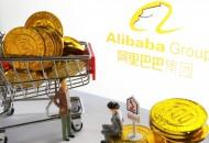 阿里国际站与新印科技签署合作协议 助湖南文印产业出海