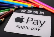 成都部分地铁线已支持Apple Pay交通联合卡