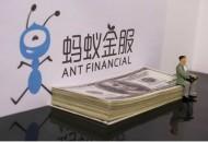 """蚂蚁集团与中国移动合作升级 联合推出""""双V会员"""""""