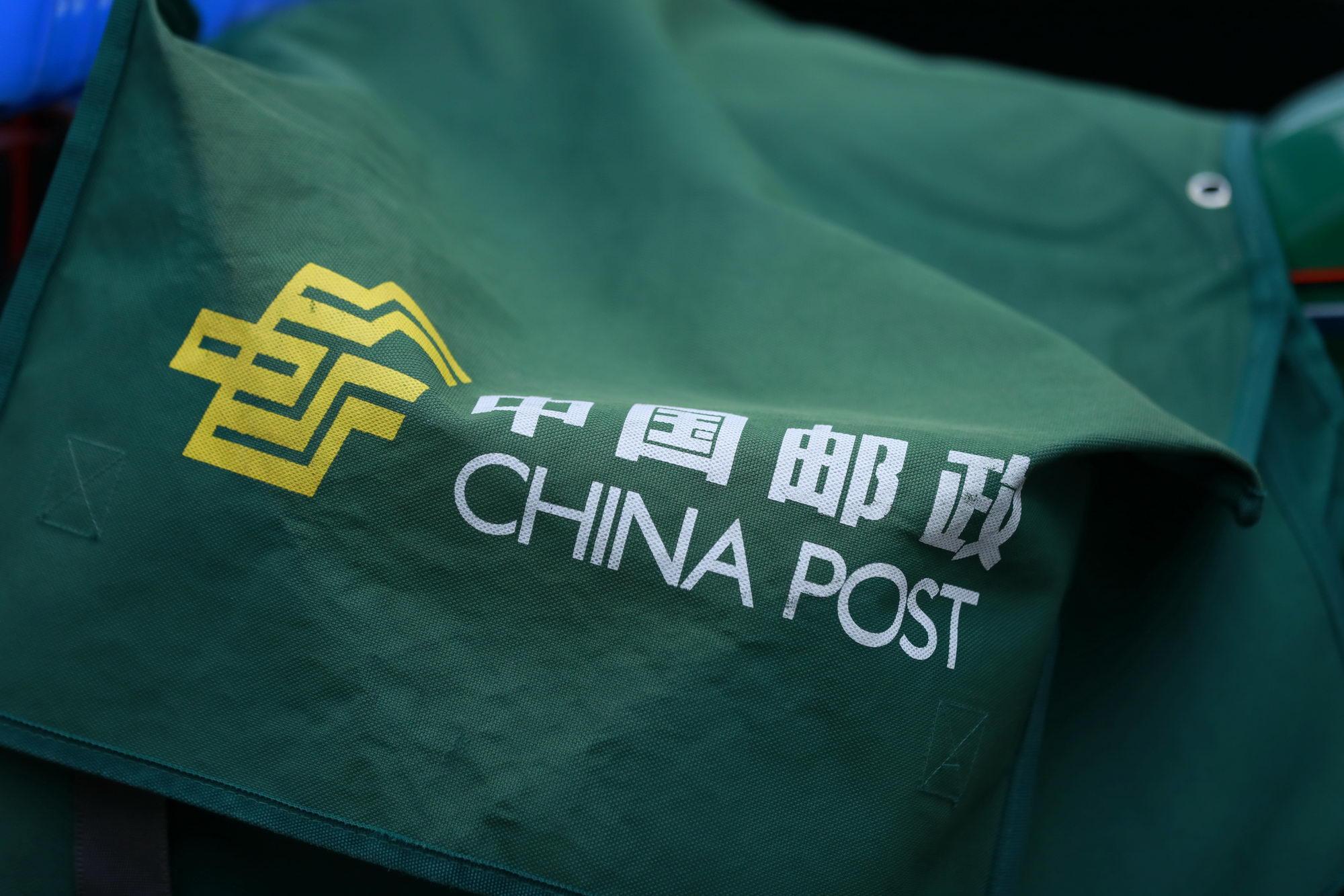 上海邮政联合B站共同推出二次元主题快闪邮局