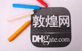 在线发货敦煌ePacket-广州和敦煌ePacket-南阳线路更名