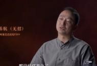 传钉钉CEO陈航将调任 阿里云:集团另有任用