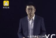 淘宝天猫总裁蒋凡:过去12个月淘宝直播成交额超3000亿元