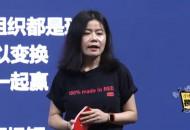 小红书创始人瞿芳:小红书鼓励大家回到生活里