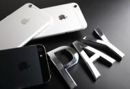 长沙潇湘卡支持Apple Pay 享受公交7折优惠