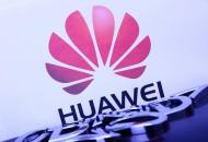 Huawei Pay联合京东金融推出京东金融交通卡
