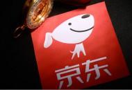 京东超市与西湖龙井茶管理协会签约合作