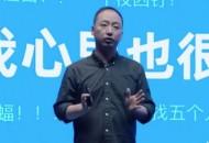 传钉钉CEO陈航将担任阿里CEO张勇助理