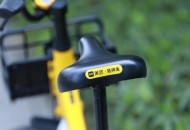 美团单车推出多项举措 保障上海市民国庆出行