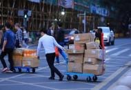 今年1-8月河北沧州快递业务收入达17.59亿元