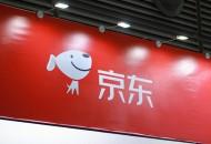 京东超市与福临门签署2020战略合作协议
