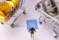 阿里巴巴数字物流平台:一年处理包裹超400亿件