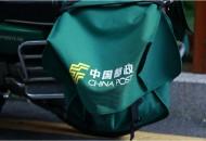 中国邮政与河南省人民政府达成战略合作