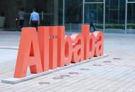 阿里巴巴:本地生活年度交易用户规模达2.9亿