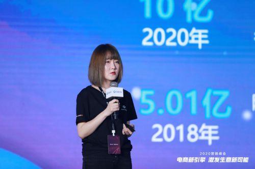 电商新引擎,激发生意新可能 | 巨量引擎2020营销峰会走进电商之都杭州_行业观察_电商报