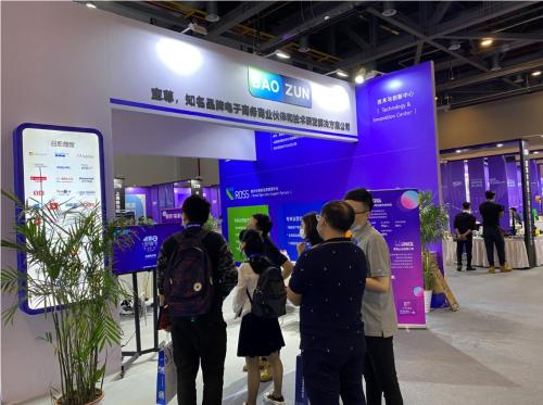 宝尊TIC拳头产品ROSS重磅亮相第七届中国国际电子商务博览会