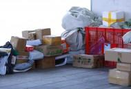 江苏邮管局专项部署行业塑料污染三年治理工作