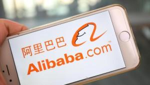 今日盘点:阿里巴巴3.85亿元入股众信旅游 并将共同成立合资公司