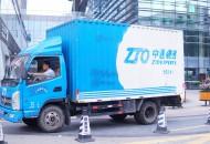 中通快递中国区物流后市场总部项目落户桐庐县