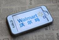 今日盘点:沃尔玛以68亿英镑出售其英国连锁超市阿斯达
