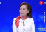 """携程孙洁:入选文旅部""""十四五""""规划专家委员会"""