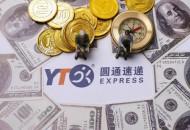 圆通速递国际涨超17% 市值超22亿港元