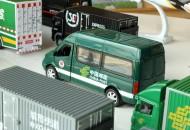 马军胜:我国邮政业处在大有可为的重要战略机遇期