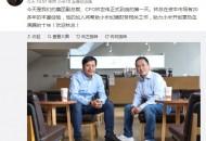 前瑞信董事总经理林世伟履职小米集团CFO