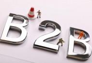 8月广州跨境电商B2B出口53.9万票 货值36.9亿元