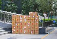 国家邮政局:荷兰邮政上调全年业绩预期