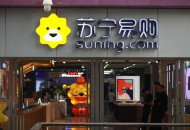 realme与苏宁在双十一大促共同开拓5G手机市场