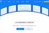 """诸葛io登上""""2020企业服务未来独角兽TOP50""""榜单"""