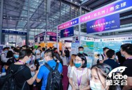 ICBE 2020深圳跨境电商展助力行业企业一站式解决跨境金融支付问题