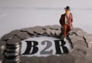 济南跨境电商B2B出口监管试点首月出口货值1275.4万元