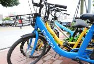 江苏镇江在市区投放1600辆新型公共自行车