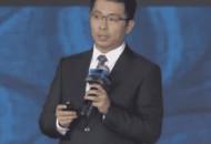 腾讯奚丹:中国经济的强劲复苏离不开产业互联网普及落地