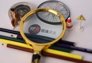 圆通荣获多项科技奖 获奖项目年节约管理成本约1.2亿元