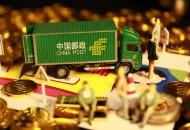 中国邮政与智能安全支付公司金邦达签署合作协议