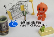 """蚂蚁集团全球总部落户杭州 打造全国""""数字经济第一城"""""""