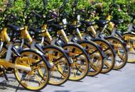 报告:41%以上的共享电单车用户日均出行超过2次