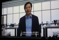 """小米雷军:未来10年""""死磕""""中国市场,在欧洲做到第1"""