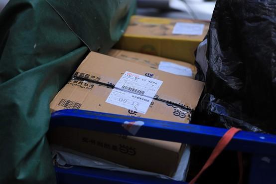 必能宝:去年全球包裹数量首次超过1000亿个
