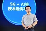 微盟集团COO尹世明首次公开发言:零售进入全链路数字化时代